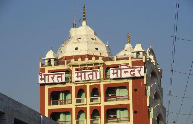 Hotel_Raj_Mandir_Haridwar-BM-2