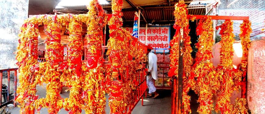 Hotel_Raj_Mandir_Haridwar-cd-3